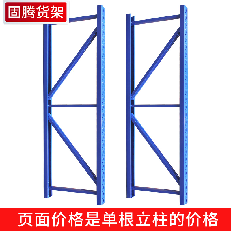 Factory direct sales shelves storage column shelf accessories light and medium-sized clothing storage column home shelf column