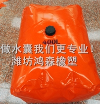 Drought-resistant water balloon large water bags for transport of hot thick I software fracturing water tanks custom car oil tank bag