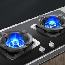 Cast iron gas stove wind shield Household gas stove holder Juhu energy-saving ring Universal non-slip pot bracket occlusion plate