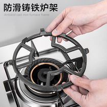Frying pot milk pan anti-slip shelf gas gas 竈 rack 託 support accessories stove rack small pot rack four or five claws universal