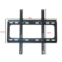 Haikang monitor wall mounting bracket is suitable for 22 inch 32 inch 43 inch 55 inch monitor wall mounting.