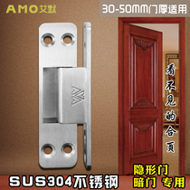 Invisible door hinge hidden type and page wooden door dark door stainless steel 304 outside open dark door thickened cross hinge