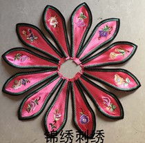 Chinese wind collar embroidery Machine embroidery features embroidery song Qing Dynasty empress Mantle Garment Accessories