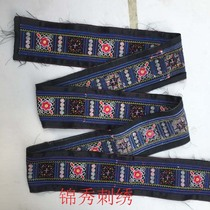 High-end lace embroidery pieces National imitation handmade old embroidery pieces Lace embroidery pieces National handicrafts Clothing accessories