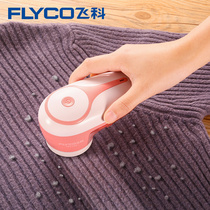 Feike sweater ball trimmer rechargeable home to the ball to the hair dryer to the hair ball suction shaving artifact