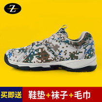 Chen States leisurely outdoor new 07a Training Shoes camouflage shoes mens army shoes liberation shoes mens camo running shoes