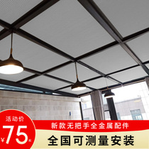 Greenhouse sunshade curtain glass roof electric roof canopy insominative hive curtain sunscreen insulation layer skylight