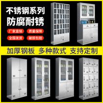 Stainless steel locker Staff locker Multi-door shoe cabinet Canteen multi-grid cupboard cupboard File cabinet