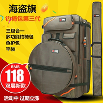 Fishing Chair Bag double shoulder bag thickened fishing chair backpack double-decker fishing stool bag fishing gear multifunctional storage bag portable New