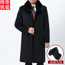 Winter middle-aged mens dad in the elderly coat