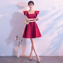 Toasts clothes bride 2018 new summer red wedding back door engagement short Ladies dress small dress skirt
