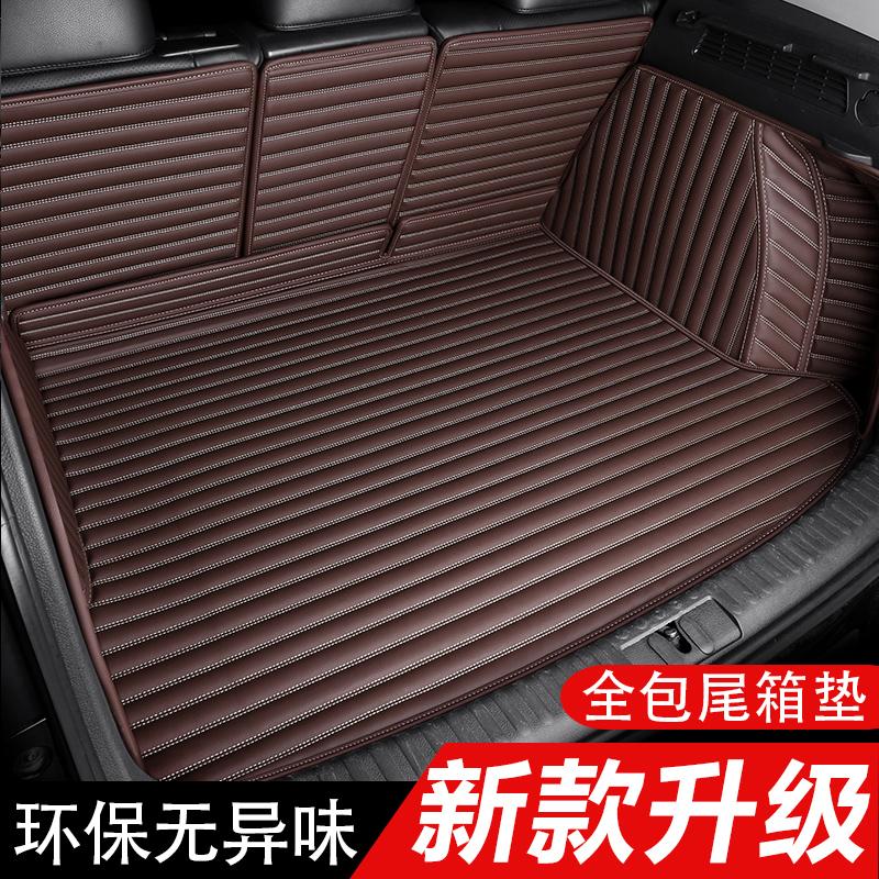 Mitsubishi Outande trunk pad 2019 fully enclosed 5577-seat tail box mat automotive supplies interior dedicated