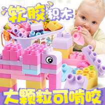 Baby building blocks 0 to 1 year old 2 children can bite 3 baby toys soft glue large particles put together boys and girls puzzle