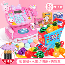 Childrens toy girls 7-9-12 years old girls 3-5-6-8-10 primary school students simulation cash register home puzzle