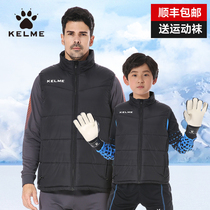 Kelme New shoulder sports non-down vest male children autumn winter warm training vest cotton suit