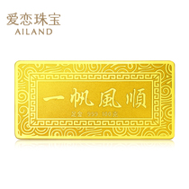 Love Jewelry foot Gold gold bars plain sailing pattern 20g 100g 10g investment gifts self-purchase