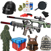 Jedi children eat chicken suit three helmet survival peace clothes full set of equipment elite toys Geely clothing