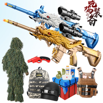 Childrens five-claw golden dragon skin M416 full with sucker soft bullet snatch chicken simulation complete set equipped with boys gun toys