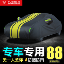 Oxford cloth car coat car cover Sunscreen rainproof heat insulation Universal four seasons summer sunshade full cover thickened car cover cover