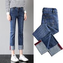 Version coréenne rétro détendu étudiant minces pattes neuf-jambes larges pantalons