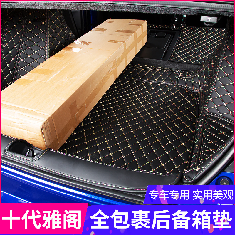 2018 Honda 10th generation Accord trunk mat fully surrounded by the rear box mat 10 generation Accord interior modification dedicated