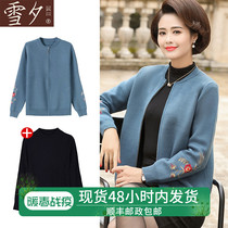 2020 new mother spring sweater jacket middle-aged womens spring and autumn tops broad wife two sets of noble