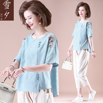 Mom summer mother suit Western style cotton top clothes Middle-aged womens fashion short-sleeved T-shirt large size small shirt