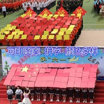 Games Squadron puzzle Opening ceremony Entrance jigsaw show walk square color plate props discoloration Banner custom-made