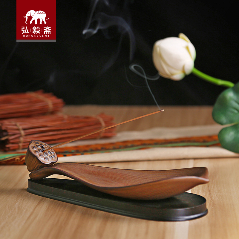 Hongyizhai lotus flower perfume sandalwood incense stove ceramics household thread incense stove indoor bedroom incense stove incense stove incense stove incense stove