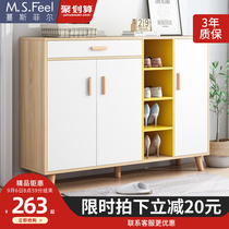 Nordic shoe cabinet at home door large capacity to collect Xuanguan cabinet simple multi-functional solid wood-colored small household-type storage cabinet