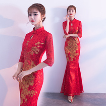 Chinese Red fish tail self-cultivation toast Clothing