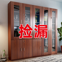 Office cabinet Wooden file cabinet Data cabinet Lock file storage cabinet Panel bookcase Glass door office cabinet