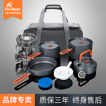 Flaming Maple Outdoor Products Camping furnace set pot equipment Rock Feast Picnic set team multiplayer self-driving set