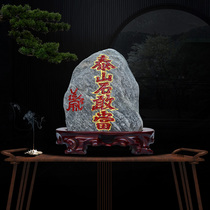 Kaiguang Taishan stone dare when the town house raw stone indoor and outdoor rely on the mountain Zhu sand to make up the corner to evil home feng shui pieces.