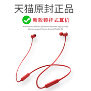A potential Q8 wireless Bluetooth headset earbud sports running double ear neck hanging ear lavaliere general