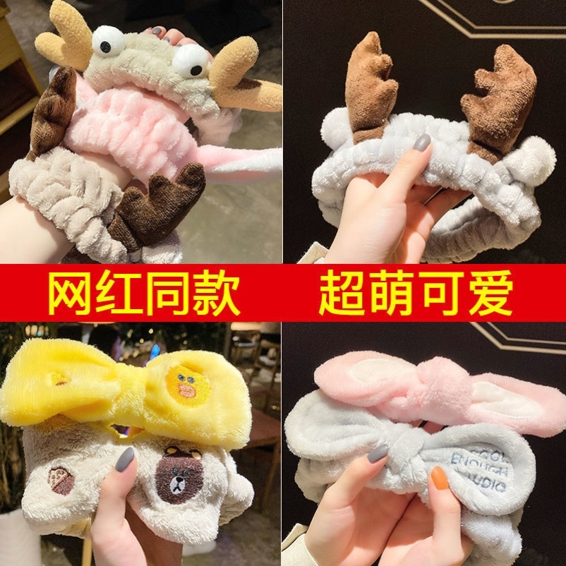 Bundle 髮 with a female wash face tied head cover Korean cute 髮 clip tiara make-up mask 髮 with sweet 髮 hoops