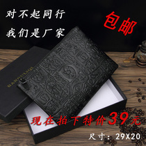 Men 's Clutch Business casual men' s bag handbags fashion trend men 's Korean envelope bag large capacity clutch bag purse