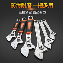 Hardware Tools multifunctional 6 active wrench 8 Live plate hand 12 inch 15 live opening 10 small wrench 18 inch 24