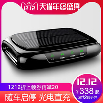 Solar Car Air purifier automobile with internal negative ions to eliminate odor formaldehyde Aromatherapy Humidifier Spray