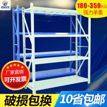 Стеллаж для стеллажей qifu многослойный стеллаж для хранения стеллаж для выставки товаров склад многофункциональный стеллаж для хранения железная полка съемная