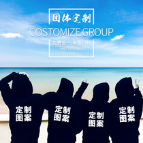 Clothing custom Printing logo class print word length sleeve DIY custom hooded jacket coat classmate Party overalls