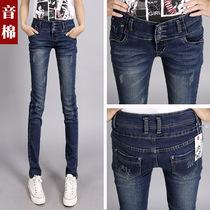 High waist slim Joker autumn student Korean jeans