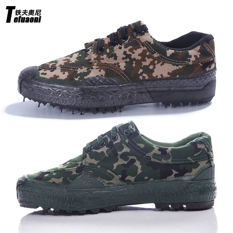 Tiefu'oni camouflage shoes army fans shoes labor protection liberation rubber shoes men's military training shoes 07 as training shoes canvas training shoes