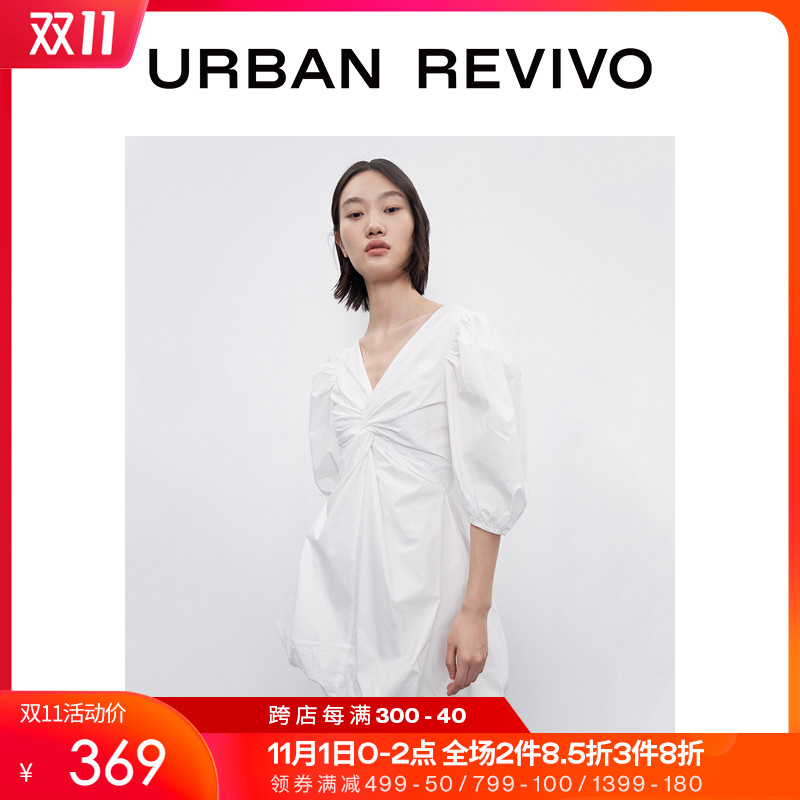 UR2020 autumn new youth womens sweet ancient V-neck lantern sleeve dress YV32S7EX2001