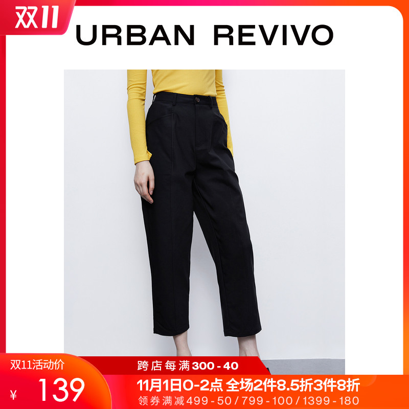 UR2020 Spring and Autumn new womens fashion literary style new knot loose straight pants WE11R6GN2000