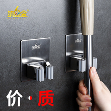 Mop hook, no punching, strong fixing clamp, toilet, broom hanger, mop clamp, stainless steel acceptance artifact