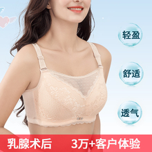 Special artificial breast bra two in one false breast after breast bra cancer surgery