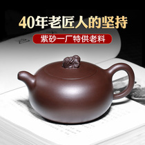 (Chang Tao) Yixing purple sand pot pure all-hand authentic teapot set family famous Li Xinyuan