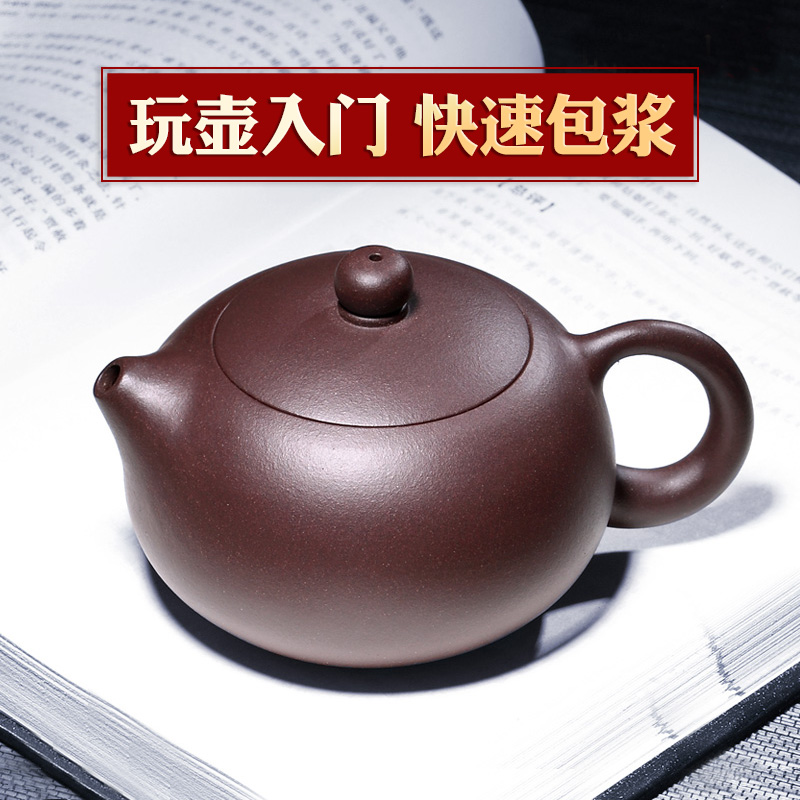 (Chang Tao) Yixing purple sand pot pure handmade teapot household tea set large capacity Li Xiaoxuan Xi shi pot set
