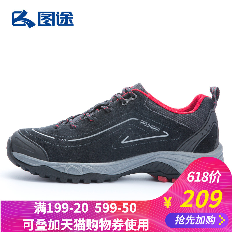 Tutu walking shoes couple hiking men and women breathable casual shoes wear-resistant  non- 653bc233fee